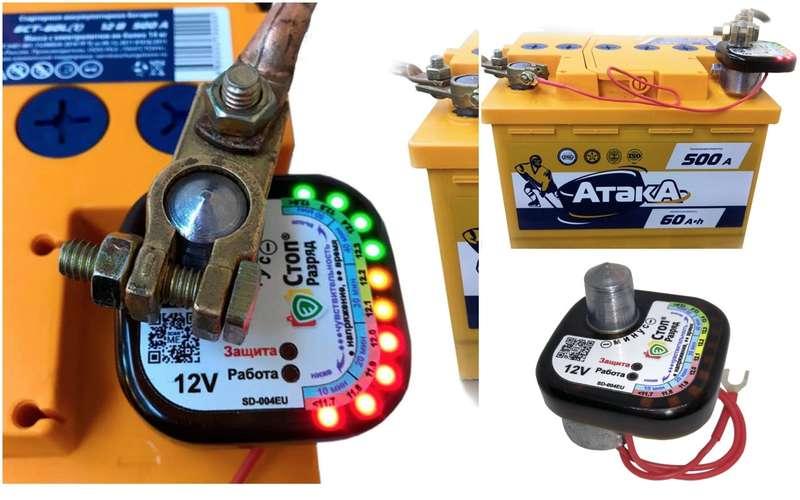 3 прикольных устройства сAliExpress дляАКБ