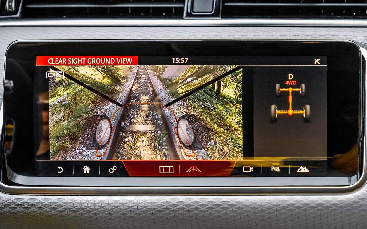 Новый Range Rover Evoque: первый тест серийного кроссовера— фото 968508