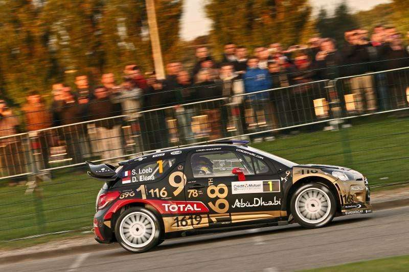 Loeb car no copyright