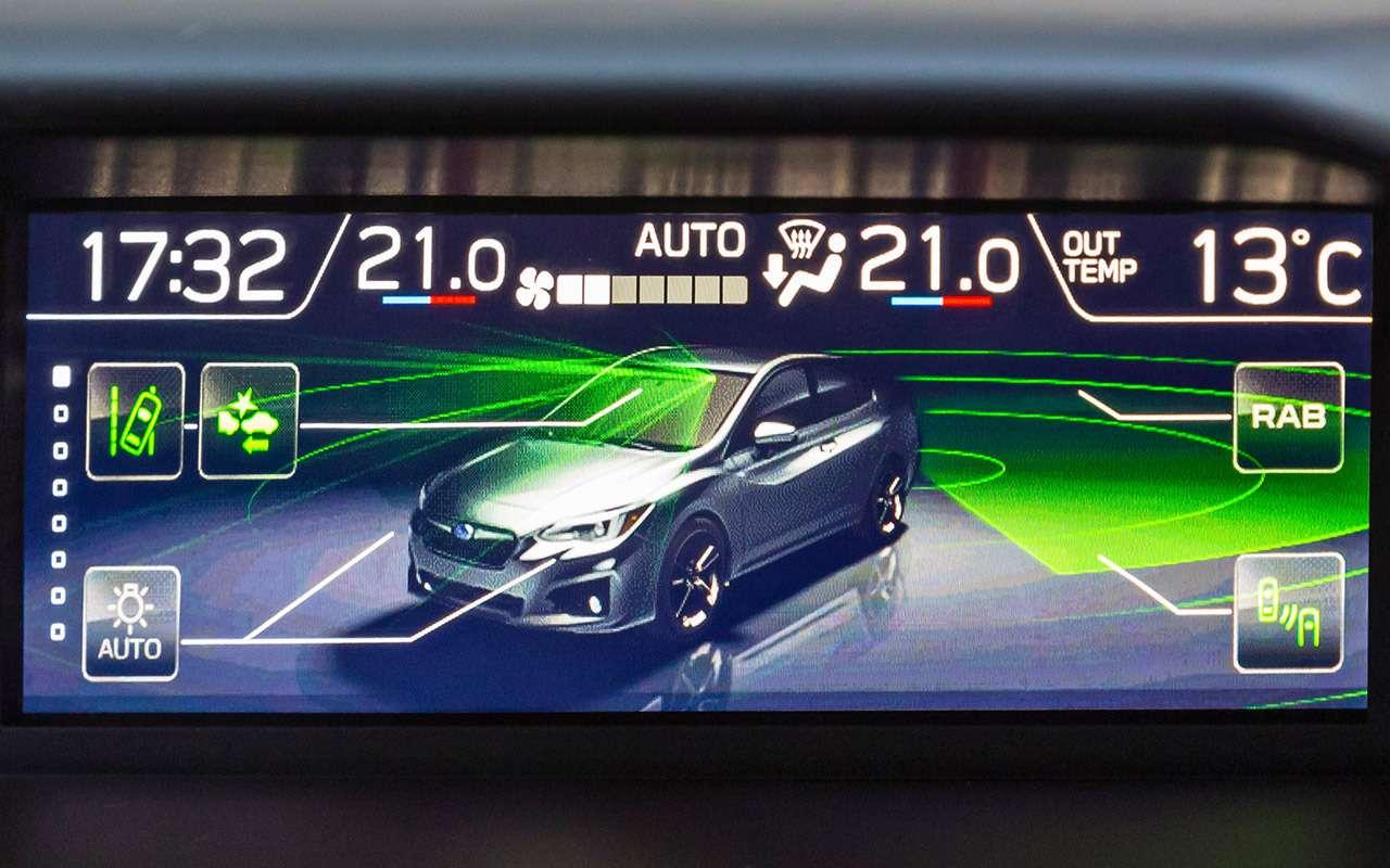 Новый Subaru XV— тест-драйв ЗР— фото 809513