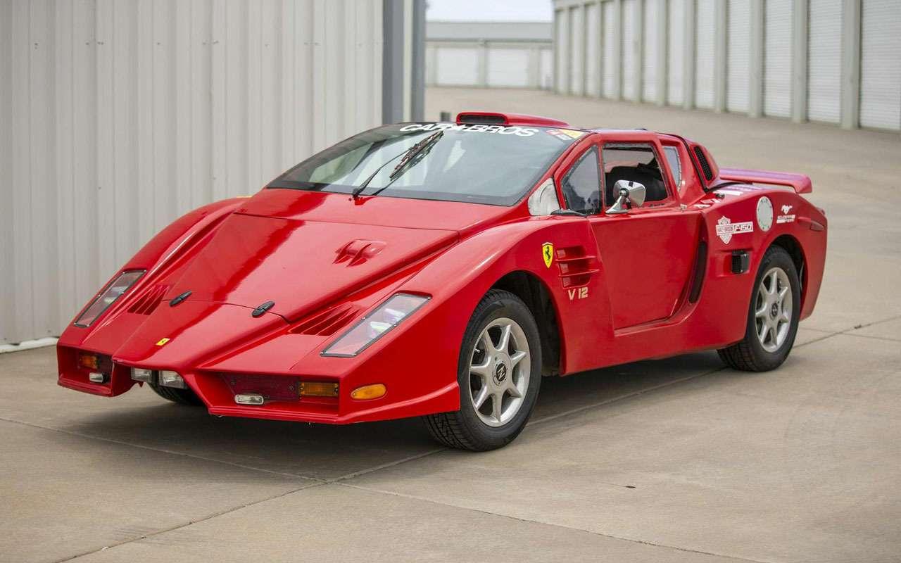 Нравится Ferrari, ноденег нет? Есть вариант!— фото 1164008