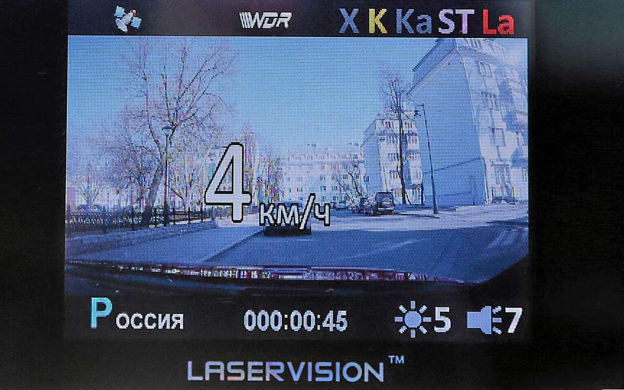 Очень подробный тест семи радар-детекторов свидеорегистратором иGPS— фото 1122436