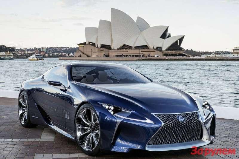 Lexus LF-LC Blue Concept side-front view