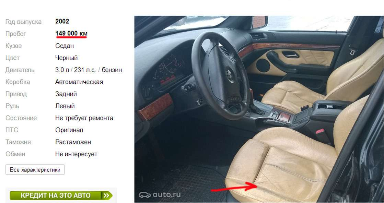 «Небитый, не крашенный»: что скрывают объявления опродаже авто— фото 569108
