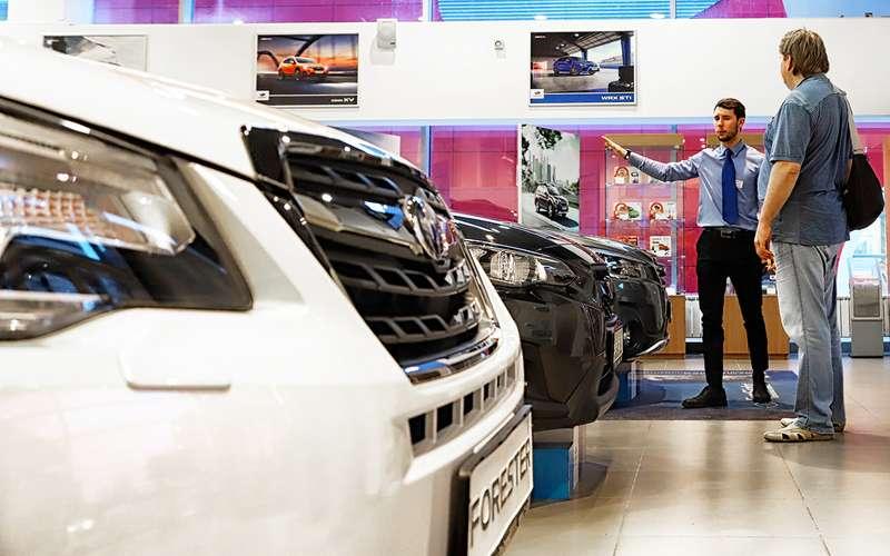 AEB: автомобильный рынок рухнул почти на7%