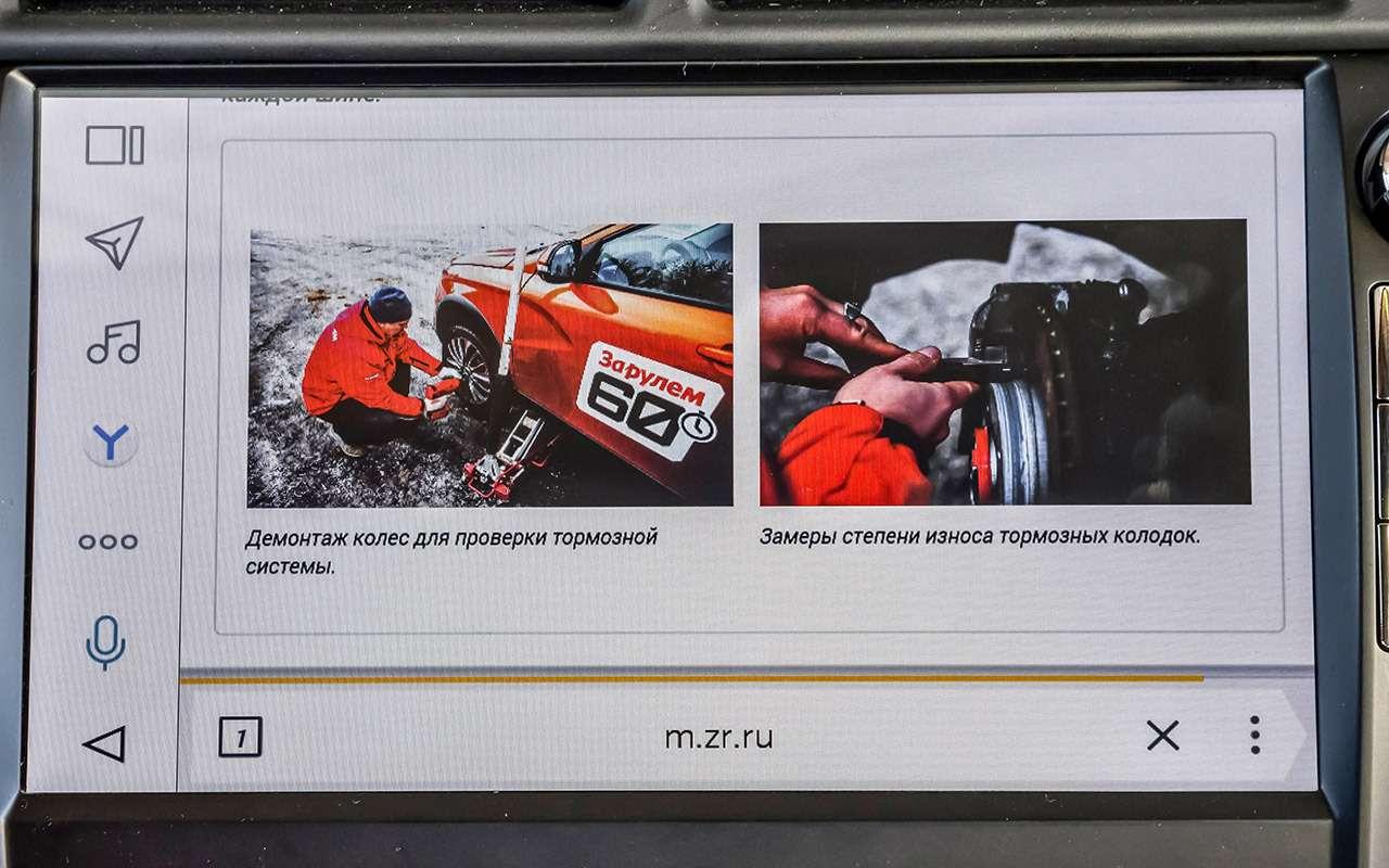 Hyundai Sonata против конкурентов— большой тест ЗР— фото 834921