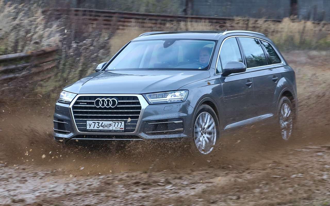 Audi Q7(2015— ...): нашли все проблемы— фото 1241526