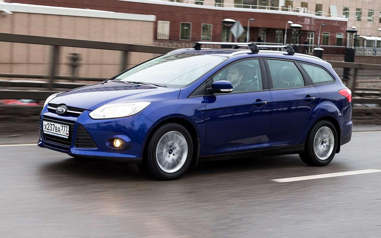 Почему янепоменяю пятилетний Ford Focus нановую Гранту— фото 975281