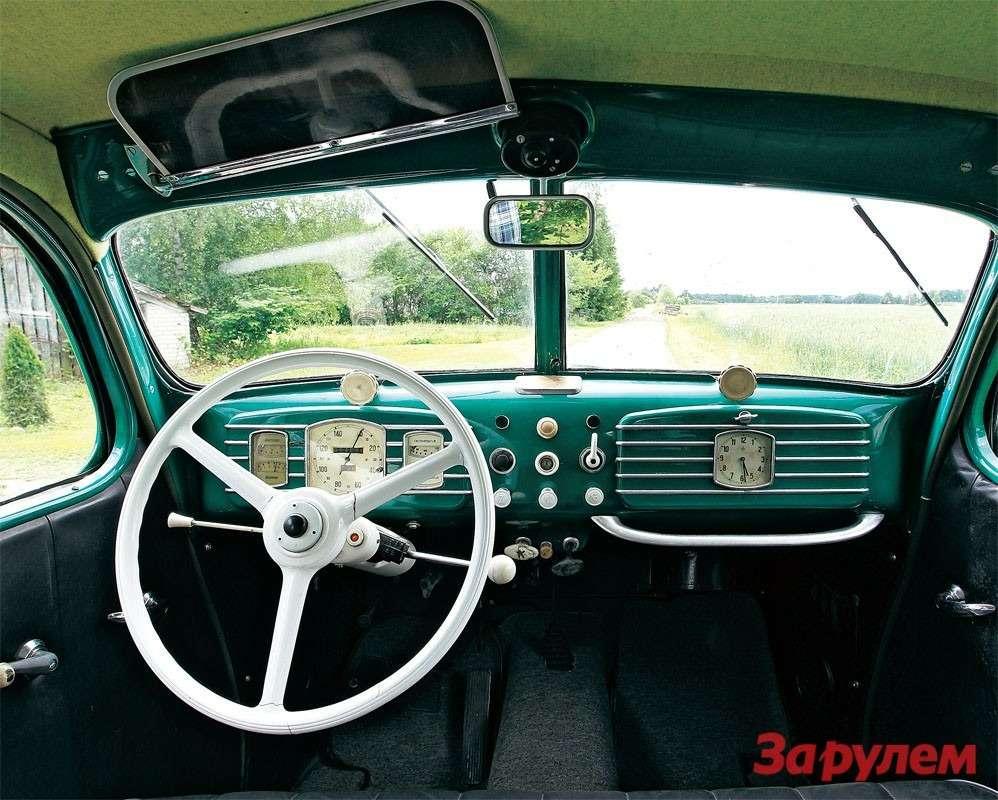 Основное отличие салона 340-го ЭМВ отпредвоенных— светлый помоде 1940-х годов руль ирычаг переключения передач нарулевой колонке. Изменили иприборы.