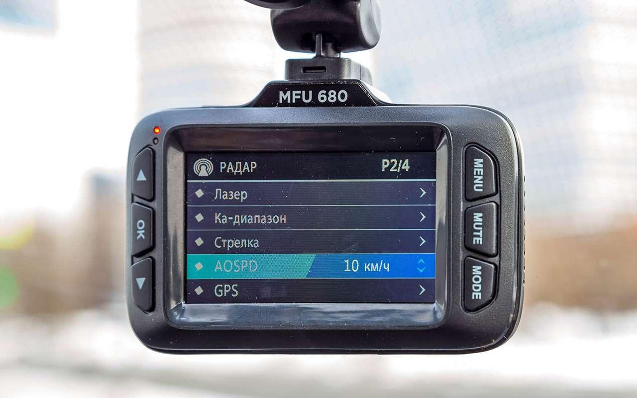 Видеорегистраторы срадар-детектором— бюджетные против дорогого— фото 862317