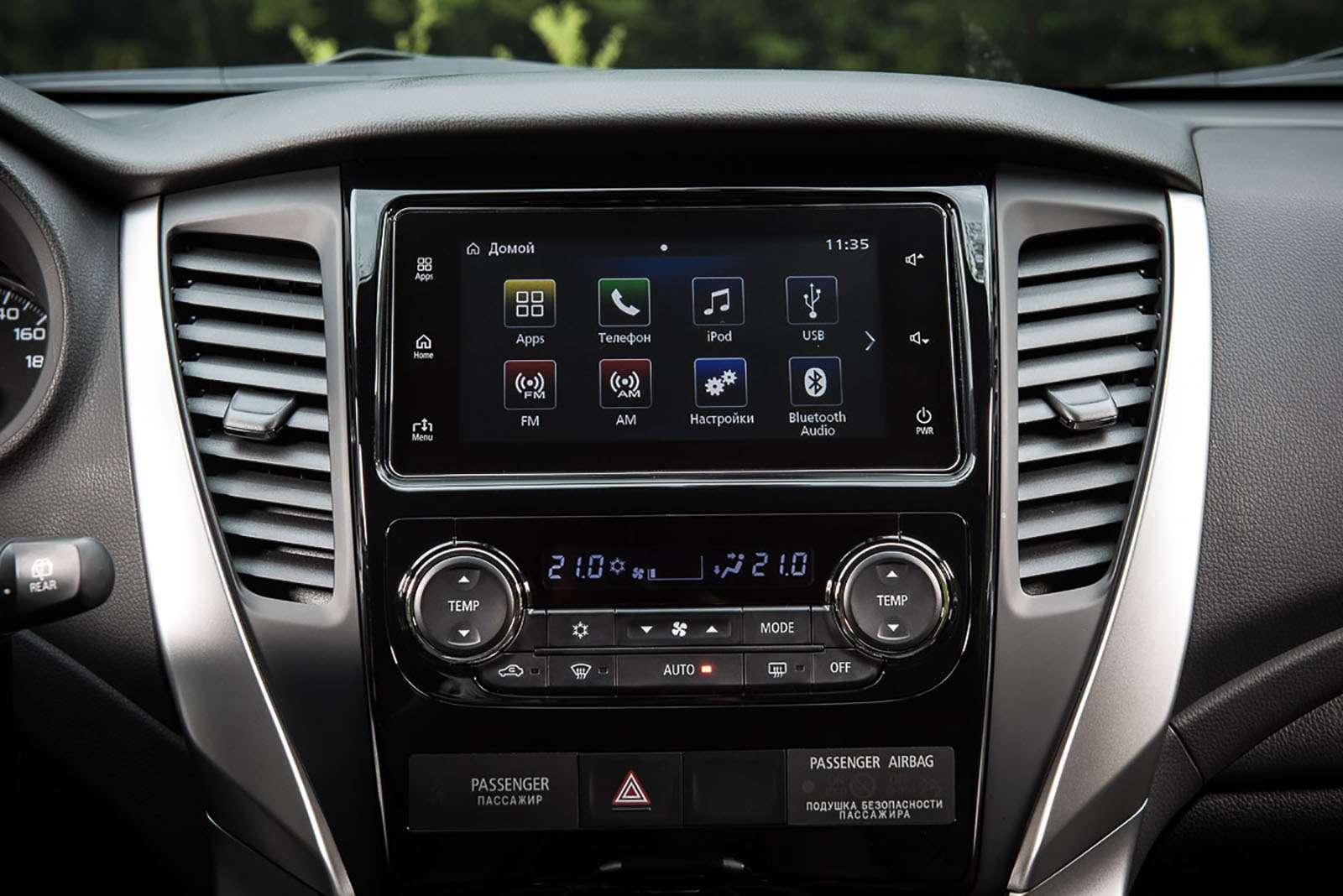 Mitsubishi снизила вРоссии цены  наPajero Sport— фото 798906