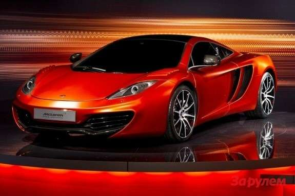 McLaren MP4-12C in Volcano Orange side-front view