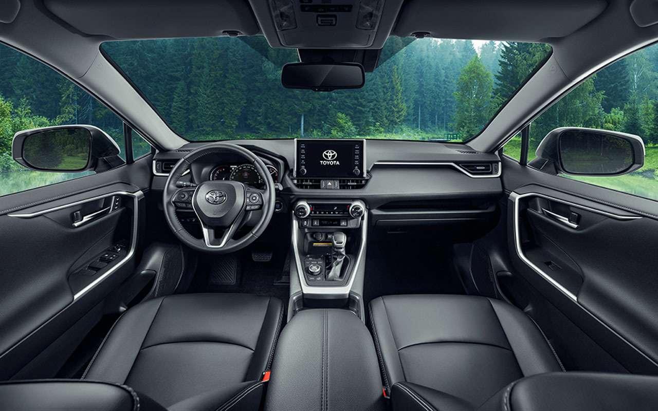 Новый Toyota RAV4— начался прием заказов— фото 999877
