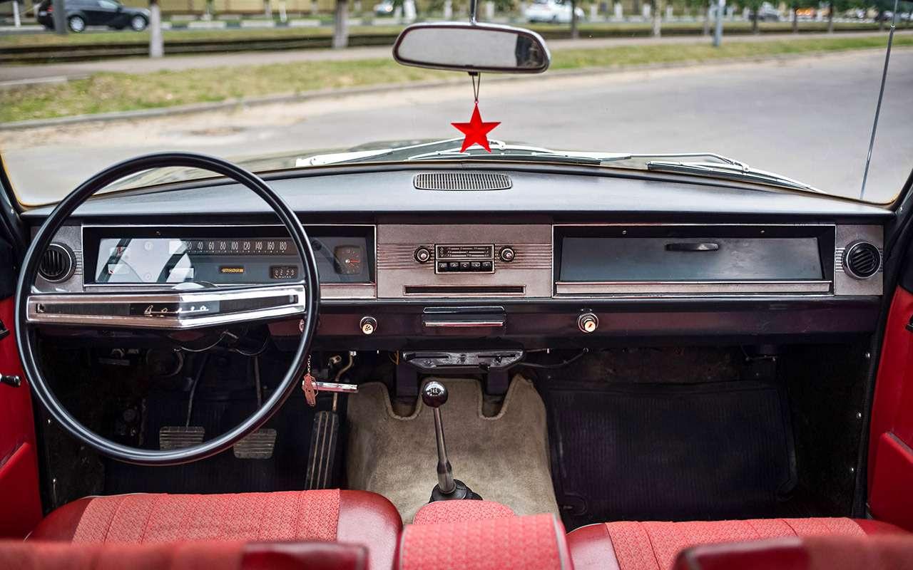 1000км на24-х Волгах: ретропробег Москва— Нижний Новгород— фото 894330