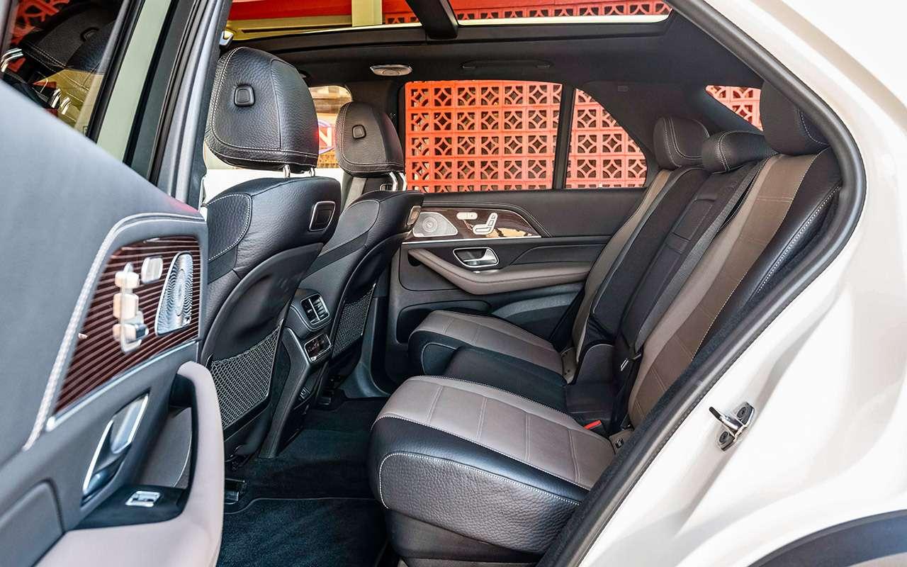 Барон Мюнхгаузен: новый Mercedes-Benz GLE ивсе его фишки— фото 941290