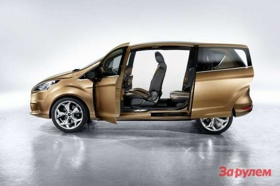 Ford B-Max Concept side view