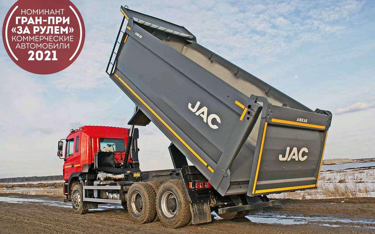 Самосвал JAC N350: подробный разбор