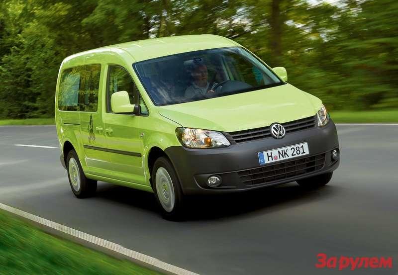 Volkswagen Caddy  «Каблучок» на миллион — журнал За рулем 39d73cdd65e3d