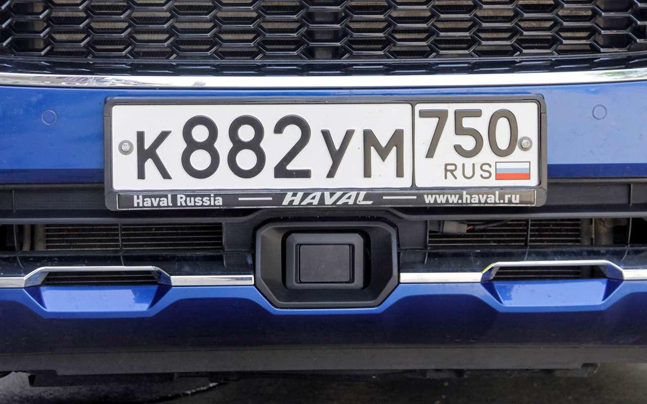 Haval F7после 15000км: длинный список недочетов— фото 1211087