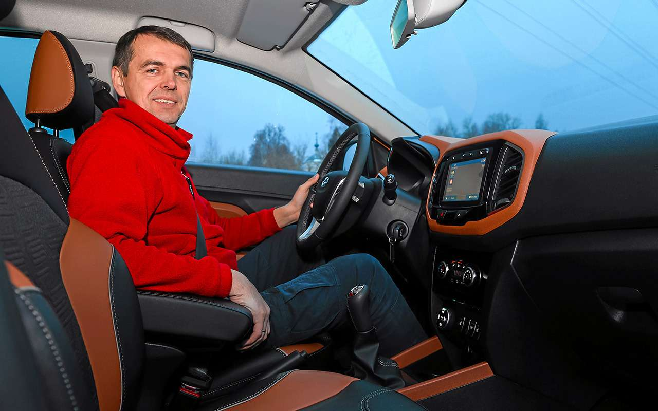 Лада XRAY Cross, Ford Ecosport иCreta: тест кроссоверов— фото 944637
