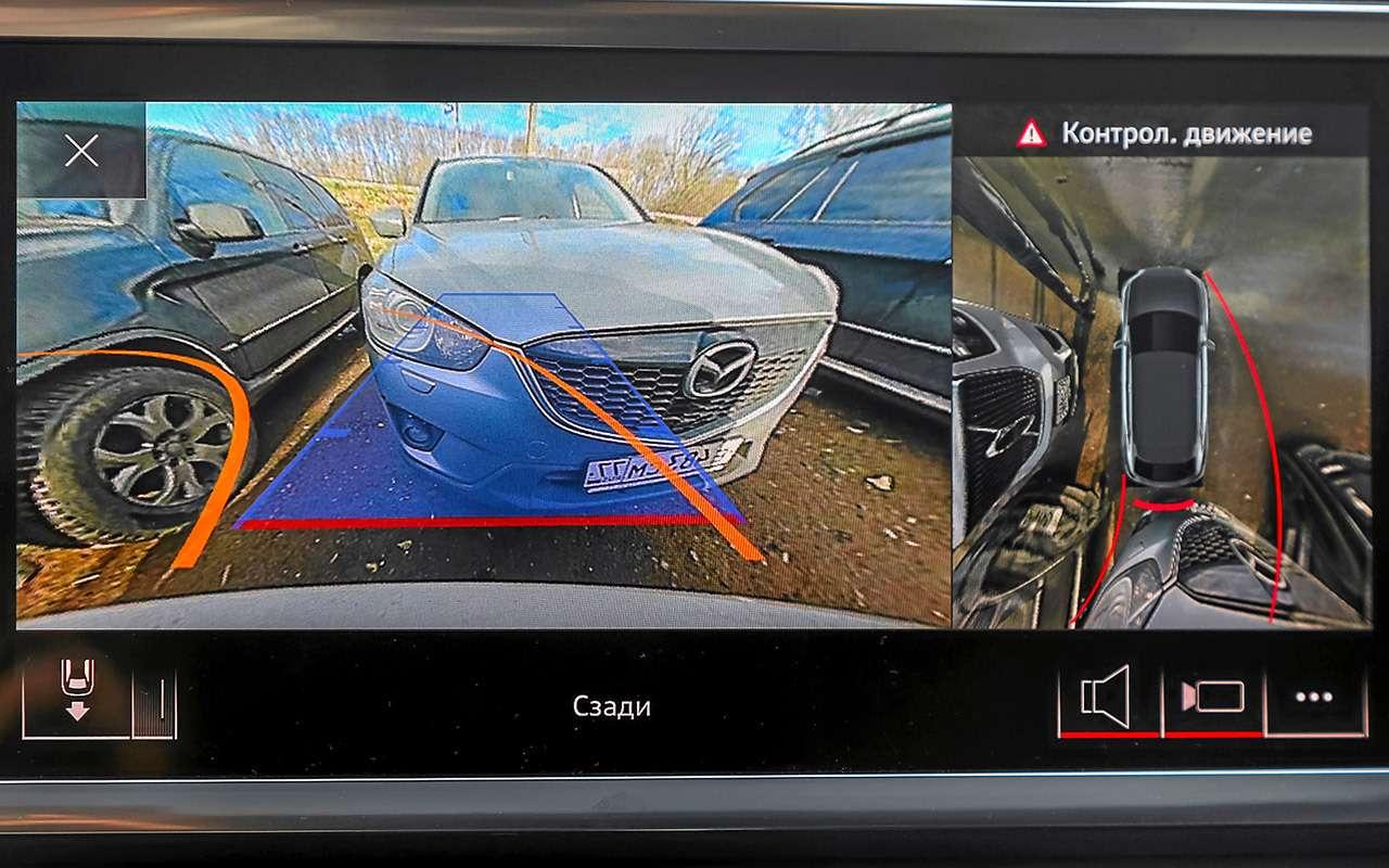 Audi, Mercedes, Range Rover иVolvo: большой тест— фото 1215201