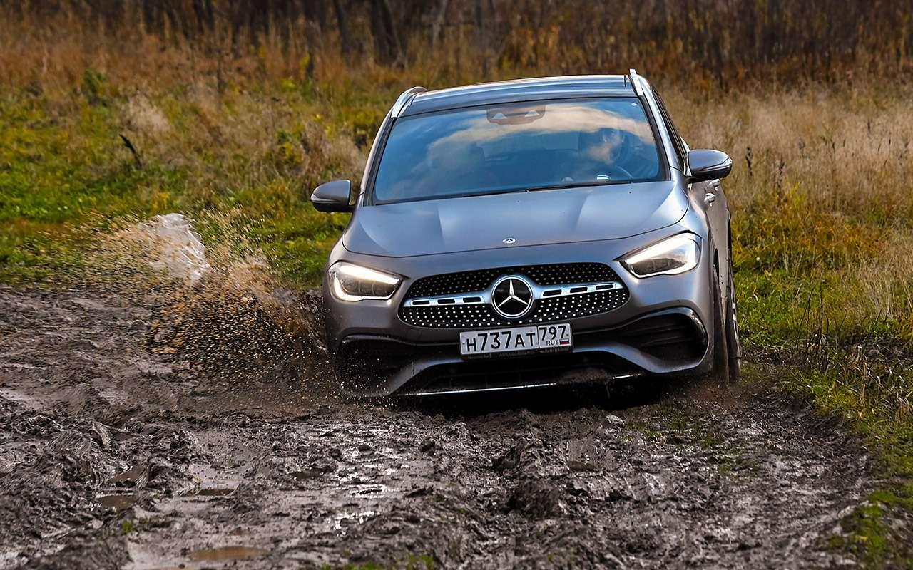 Audi, Mercedes, Range Rover иVolvo: большой тест— фото 1215185