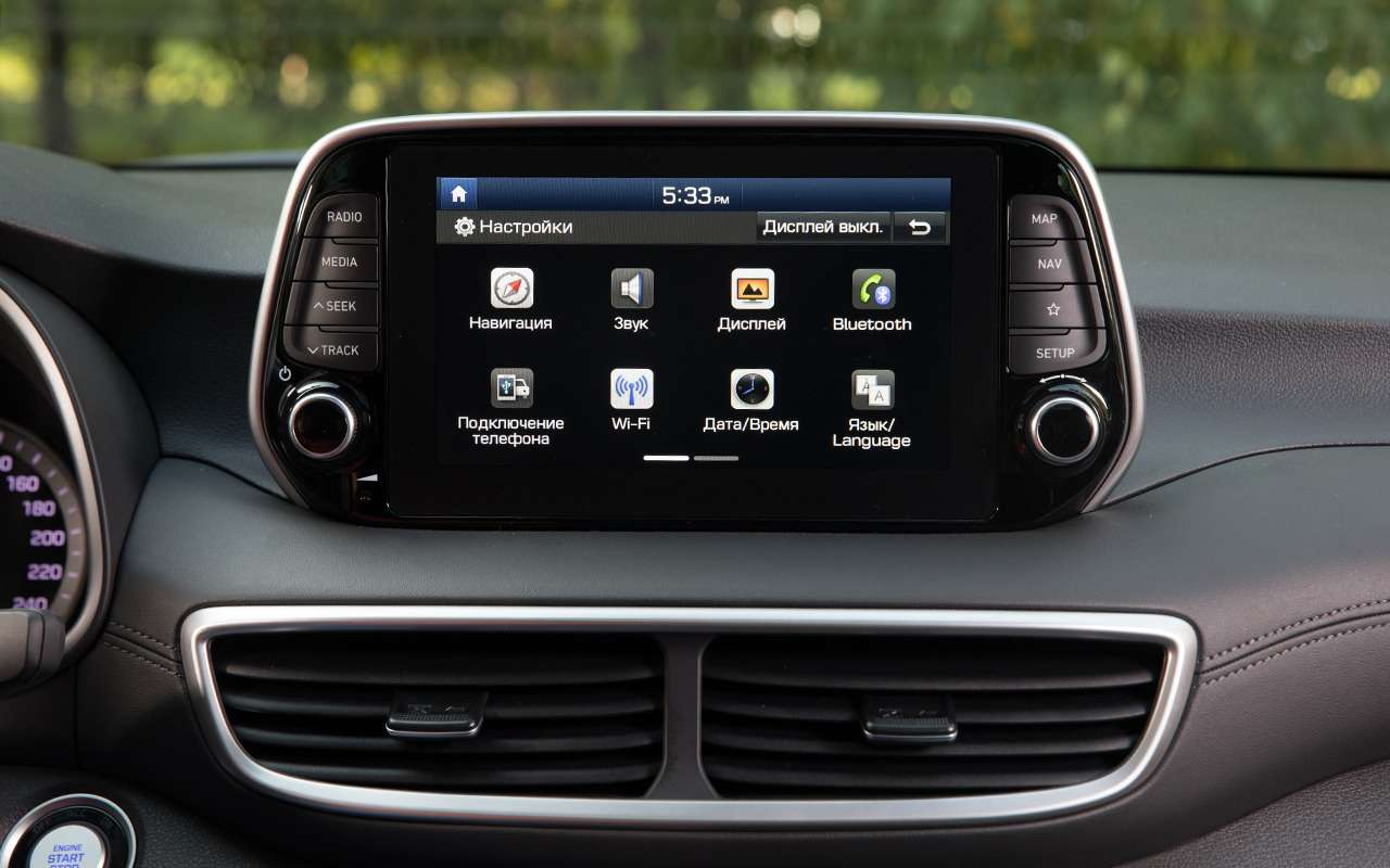 Hyundai Tucson сновым автоматом (восьмиступенчатым!)— фото 898343