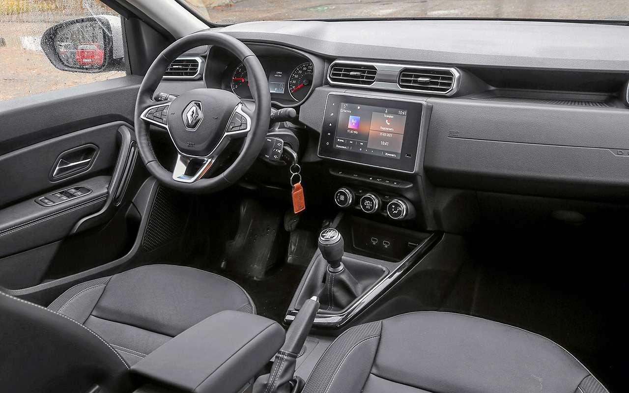 Что взять за 1 500 000 руб.: новый Дастер против 22-летнего Mercedes G300 - фото 1260703
