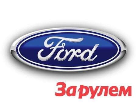 Ford_Corporate_Logo