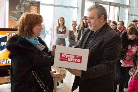 Наталья Евдокимова выиграла домкрат отжурнала Купи авто