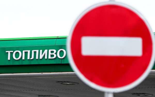 Почему растут цены набензин: 5причин