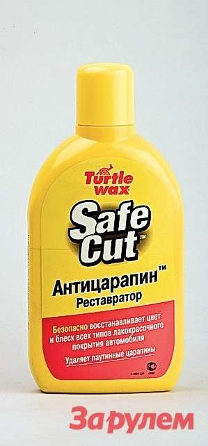 Turtle Wax Safe Cut FG4994