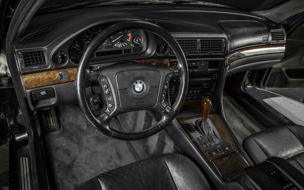 BMWзастреленного Тупака никак не продадут— все дело вдырках— фото 1059708