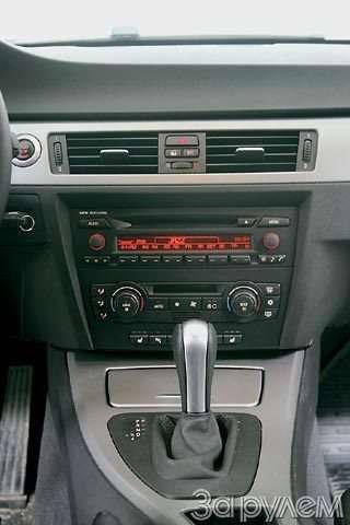 Тест Audi A42.0, Volvo S402.4, BMW 320i, Mercedes-Benz C230 Kompressor. Noblesse oblige— фото 56476