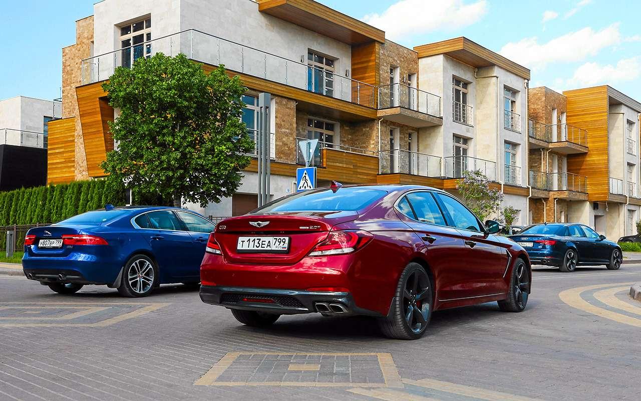 Genesis G70 против Audi A4и Jaguar XE— большой тест— фото 894677