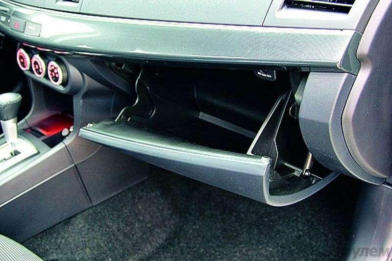 Toyota Auris, Mitsubishi Lancer, Nissan Tiida, Citroen C4: Имею желание…— фото 92612