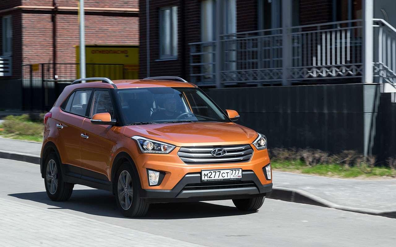 Двебольшие проблемы Hyundai Creta— рассказ владельца— фото 1090994