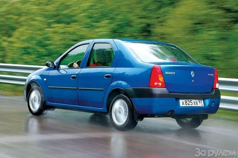 Тест Kia Spectra, Renault Logan, Nissan Almera Classic. Отбатонов доседанов— фото 66424