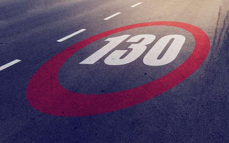 Лимит скорости увеличат (нодалеко не везде)