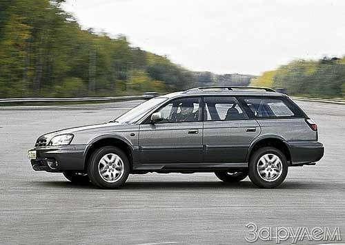 Тест Audi Allroad, Volvo V70XC, Subaru Legacy Outback. Универсалы песчаных карьеров.— фото 26332