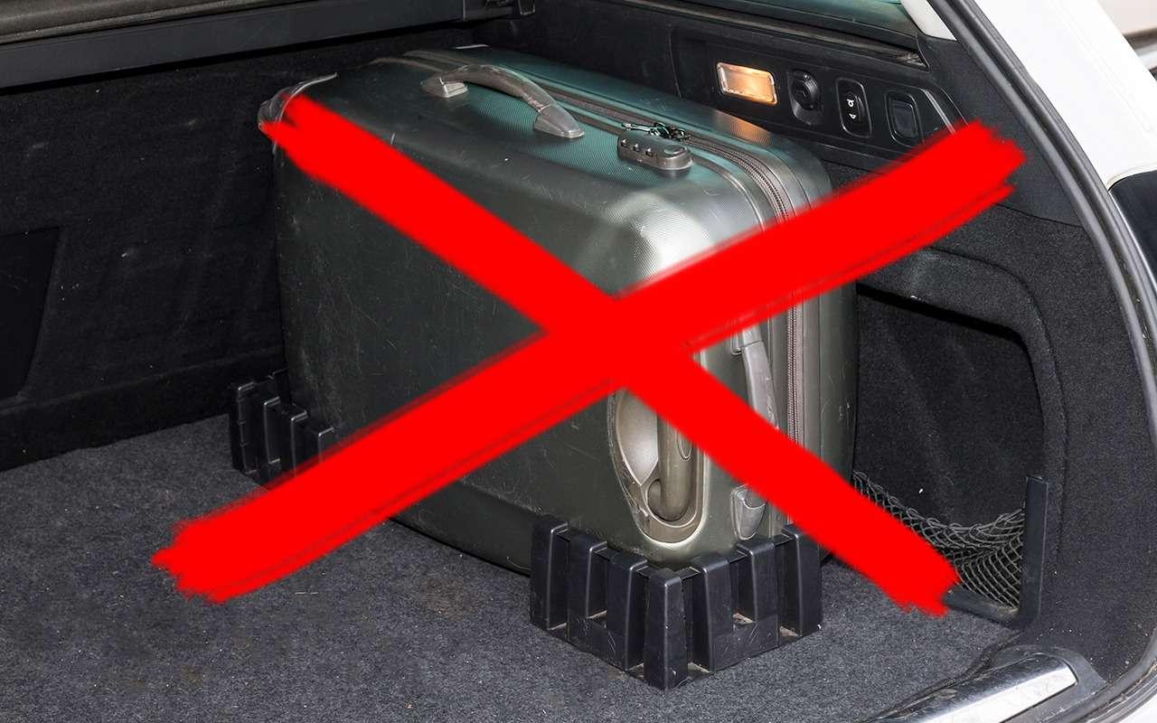 Какзатолкать вбагажник очень-очень много. 10важных правил— фото 966825