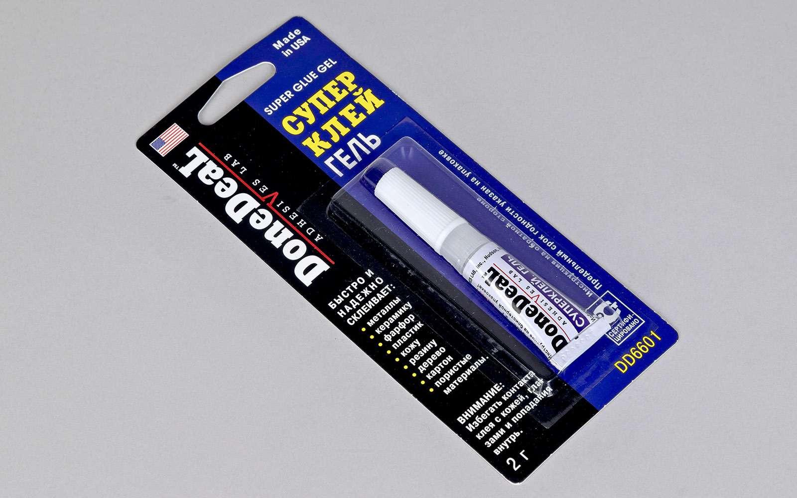 Какой клей дляпластика лучше? Экспертиза ЗР— фото 786544