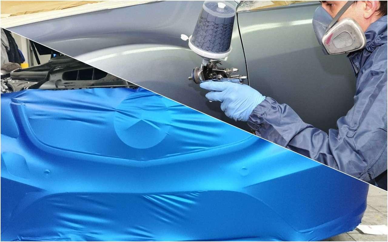 Покрасить или обтянуть кузов пленкой: что выгоднее?— фото 810341