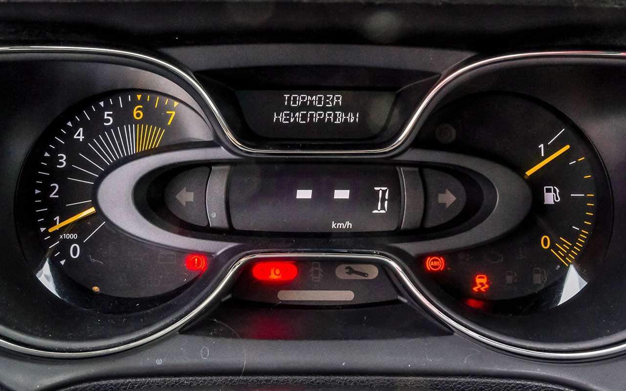 Выэтого хотели— новая версия Renault Kaptur сочень полезной кнопкой— фото 889550