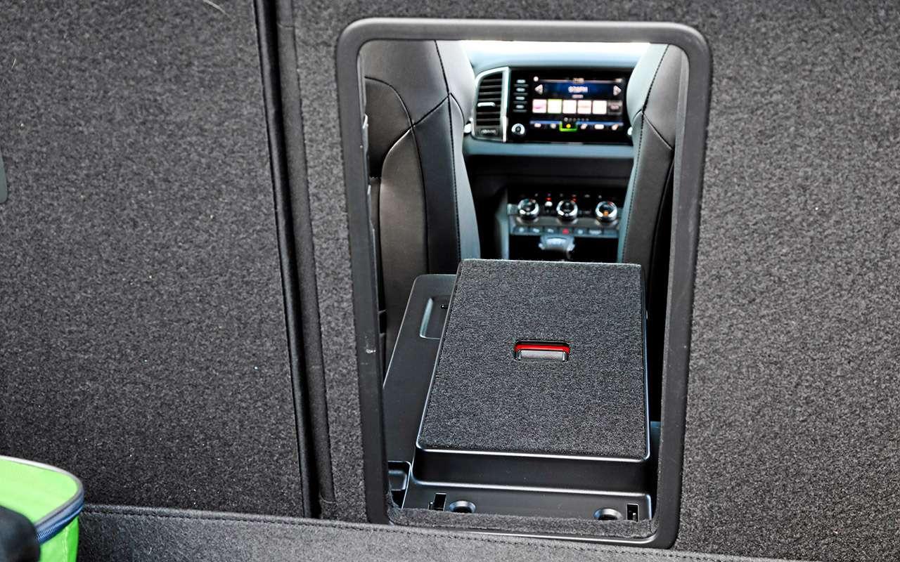 Mazda CX‑30, Skoda Karoq, Subaru XV: большой тест кроссоверов— фото 1238712