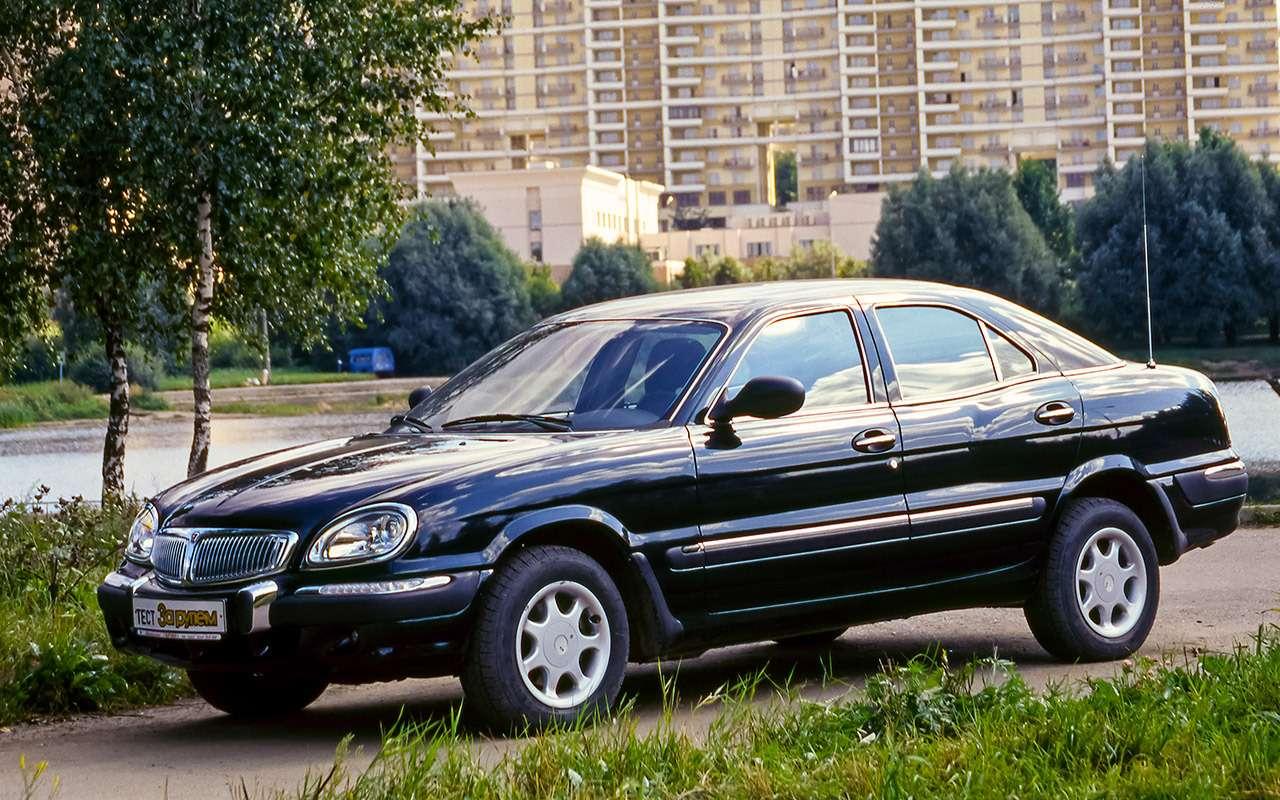 ГАЗ‑3103и другие Волги, которых никто неувидел— фото 946642