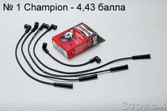 ЭКСПЕРТИЗА: высоковольтные провода. Тропою грома— фото 61385