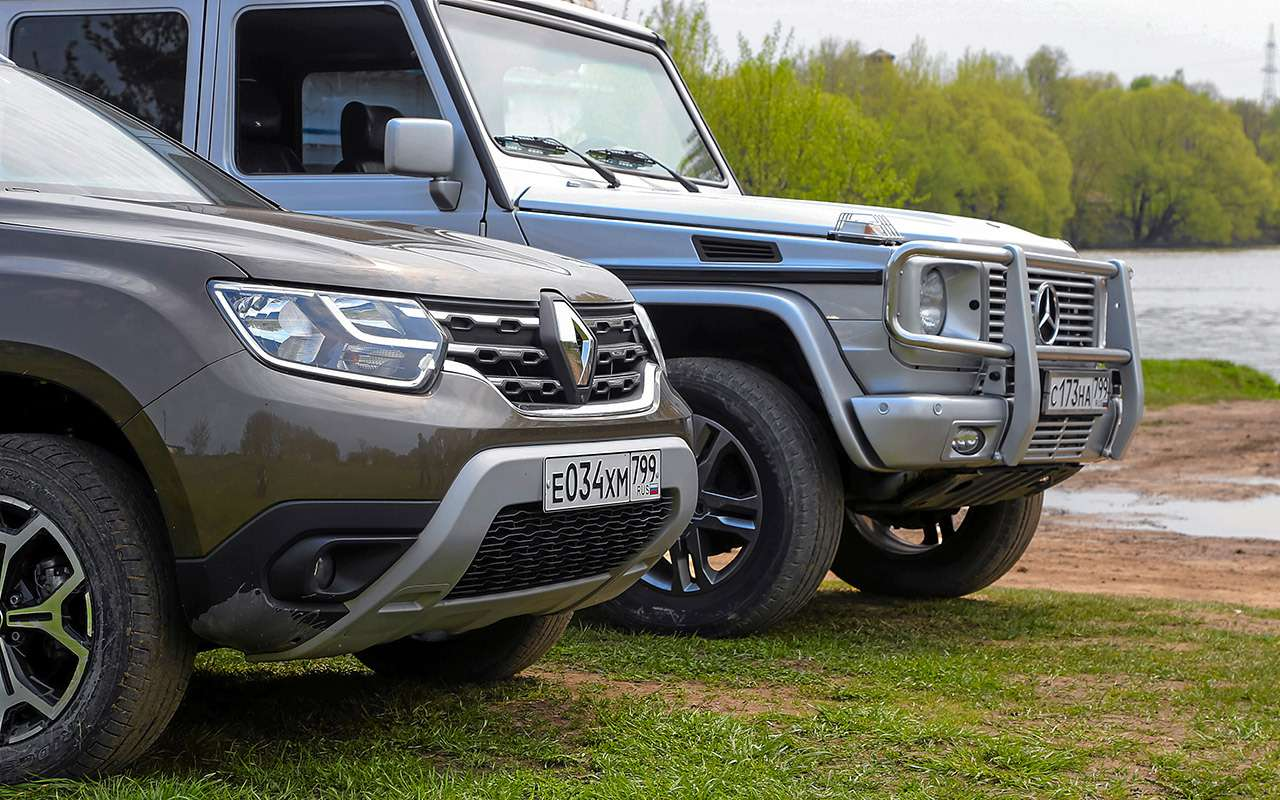 Что взять за1500000 руб.: новый Дастер против 22-летнего Mercedes G300— фото 1260705