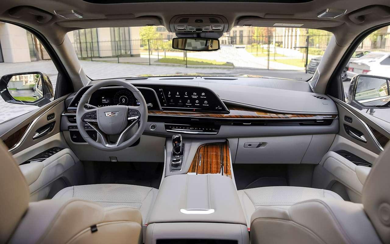 Chevrolet Tahoe 2021: почти Escalade, нодешевле— фото 1274387