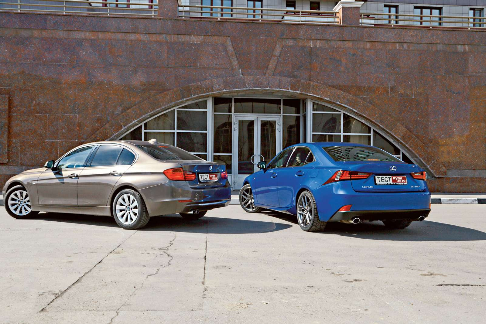 328i+is250-408